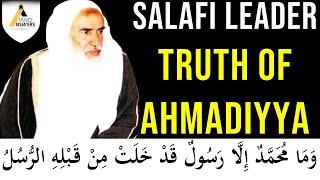 Salafi Leader Sheikh Uthaymeen Proves The Truthfulness of Islam Ahmadiyya