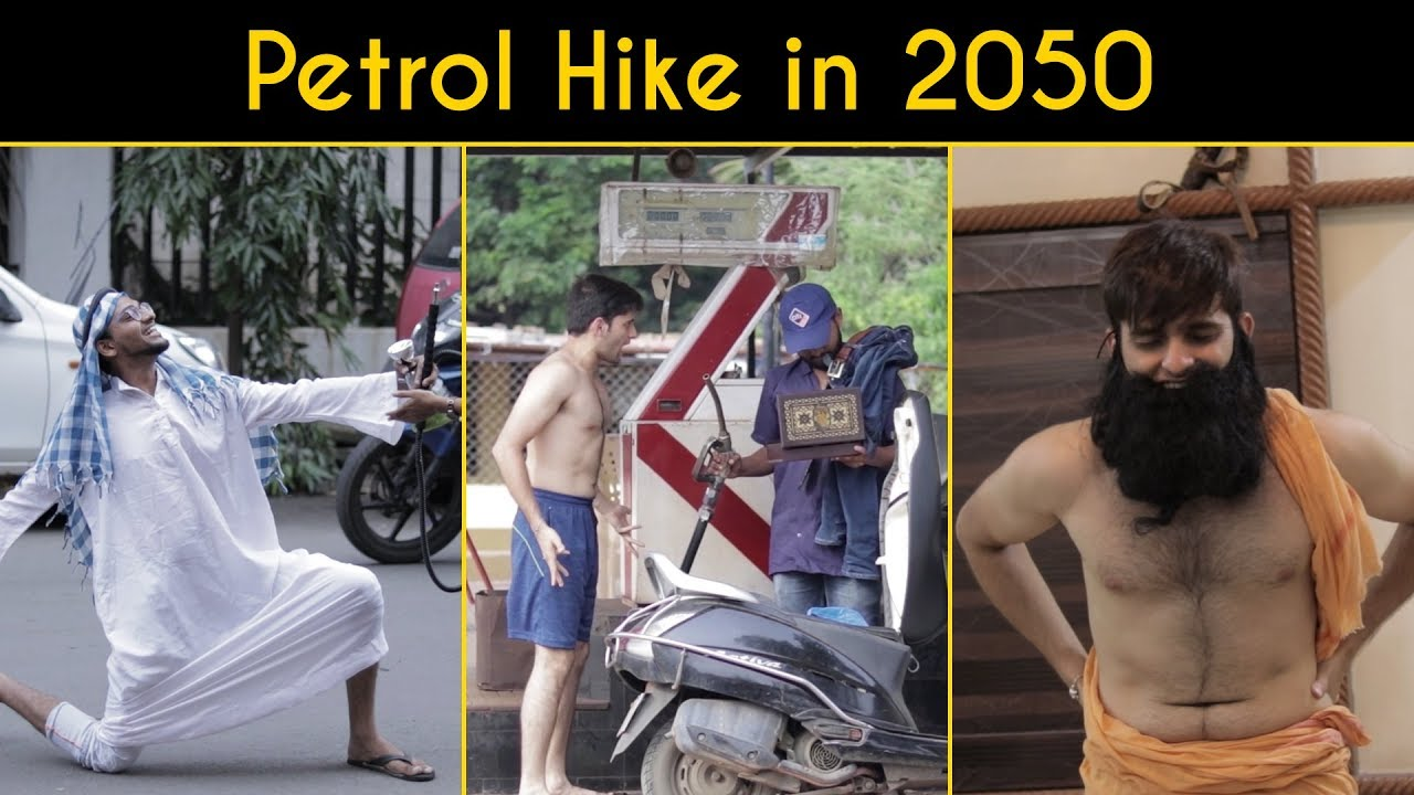 Side effects of HIKE in PETROL prices   Funcho Entertainment