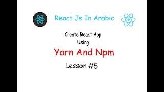 yarn app videos, yarn app clips - clipfail com