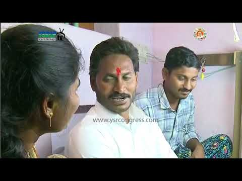 YS Jagan Visits Weaving Labours house in Prajasankalpayatra at Anantapur District - 16th Dec 17