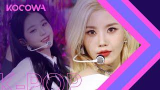 Iz One Sequence Panorama Sbs Inkigayo Ep 1076 MP3