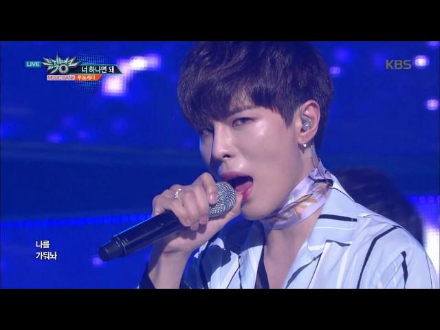 뮤직뱅크 Music Bank - 너 하나면 돼 - 투포케이 (ONLY YOU - 24K).20170707