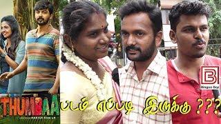 Thumbaa Public Review   Thumbaa Review   Thumbaa Movie Review   Darshan, KPY Dheena ,Keerthi Pandian