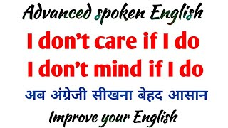 Use of I don't mind if I do | Advanced spoken English | Advanced English speaking | To learn English