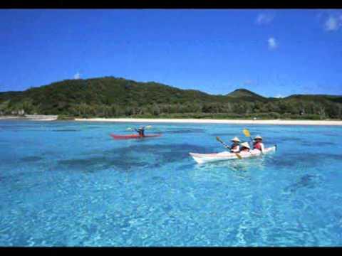 Ryukyu Islands Japan