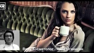 видео наращивание ресниц Щелковская