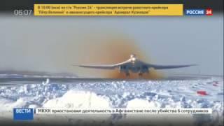Соединения дальней авиации проходят проверку боеготовности