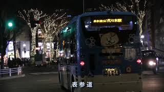 ハチ公バスに乗って ~2019 Xmas 渋谷 表参道~