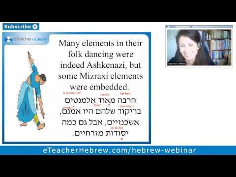Israeli folk dancing. Modern Hebrew Webinar | by eTeacherHebrew.com