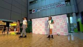 2014年9月15日、町田ターミナルプラザ『町田アイドルレボリューション』...