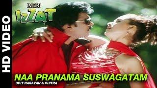 Naa Pranama Suswagatam | Meri Izzat | Udit Narayan & Chitra