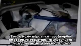 Άγγελος μαγνητοσκοπείται από νοσοκομ. κάμερα (3 video)