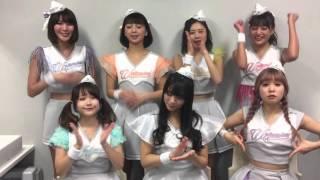 JAM the Field vol.0に出演するPASSPO☆さんより、コメント動画が届きま...
