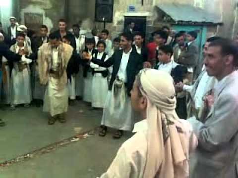 Yemen Marriage