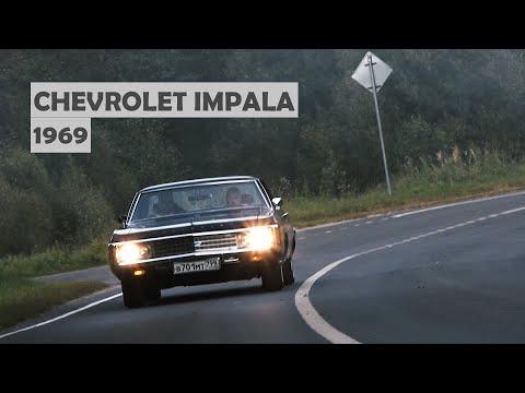 Где V8?! Где автомат?!! Сделано НЕ в США?!! Chevrolet Impala 1969 - классика наоборот #СТОК №74