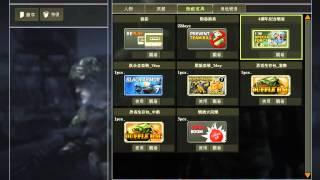 TSF-台灣第一 M4AI MOD0抽槍影片 !!By大佑