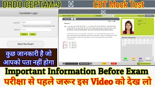 DRDO CEPTAM 9 Online CBT Mock Test & Important Information before Exam