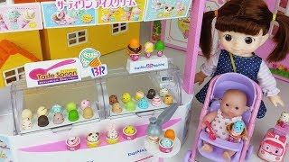 Baby doll and mini Ice cream shop toys play - 토이몽
