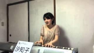 沙知子・*:.。. 公式HP http://urotirot.com/sachiko Blog http://amebl...