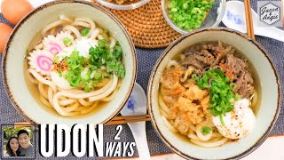 How to Make UDON Noodle Soup  Udon Prepared Two Ways  Simple Trick to Add EXTRA FLAVOR
