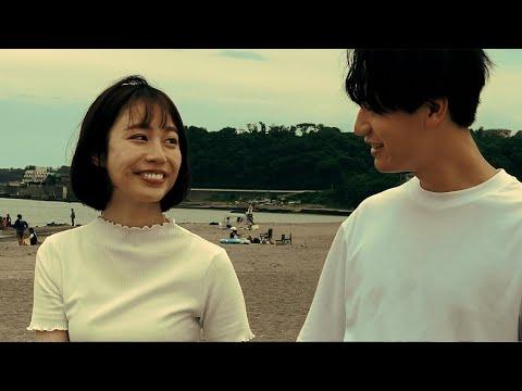 広瀬大地 - Stand By Me (Official Music Video)
