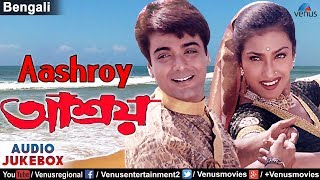 Aashroy - Bengali Movie Songs | JUKEBOX | Prosenjit Chatterjee, Rituparna | Bengali Romantic Songs