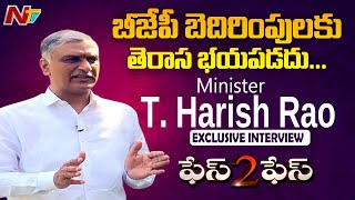 Minister Harish Rao Exclusive Interview About MLC Elections | Face 2 Face | Ntv