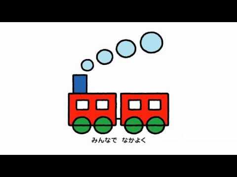 Bé tập vẽ đoàn tàu hỏa