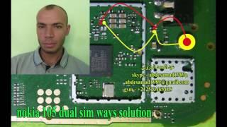 مسارات مايك نوكيا nokia 105 dual sim ways solution