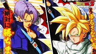 NEW Dragon Ball Z Kakarot Future Trunks REVEAL! Bonyo, Trunks, Teen Gohan, Cell Gameplay Screenshots
