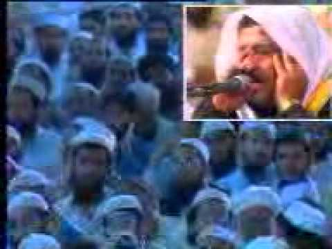 World Best Qirat By Qari Rafat Hossain