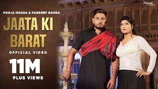 Jaata Ki Barat (जाटां की बारात) Pardeep Boora, Pooja Hooda | Balraj | New Haryanvi DJ Song 2019