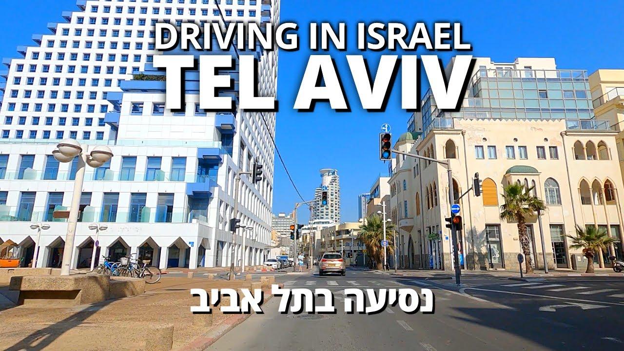 Download TEL AVIV • Driving through the city • ISRAEL 2021