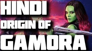 Origin of Gamora in Hindi ✔ 👍 👽 - PJ Explained