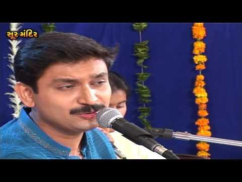 મને પ્યારુ લાગે શ્રીજી તારુ નામ | Mane Pyaaru Laage Shreeji Taru Naam - Gujarati Bhajan