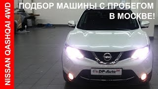 видео Отзывы об автосалоне Genser