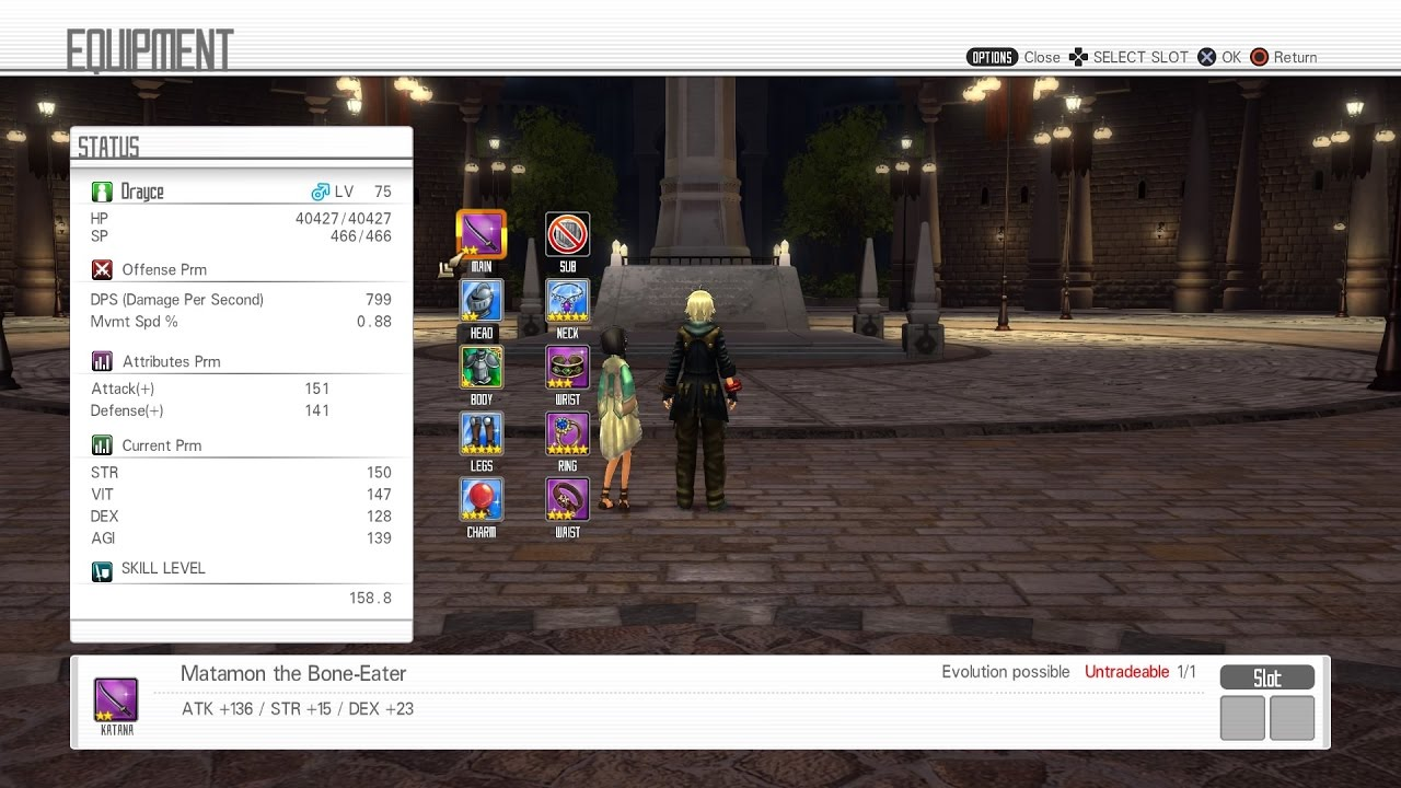 How To Get The Legendary Katana In SWORD ART ONLINE: HOLLOW REALIZATION