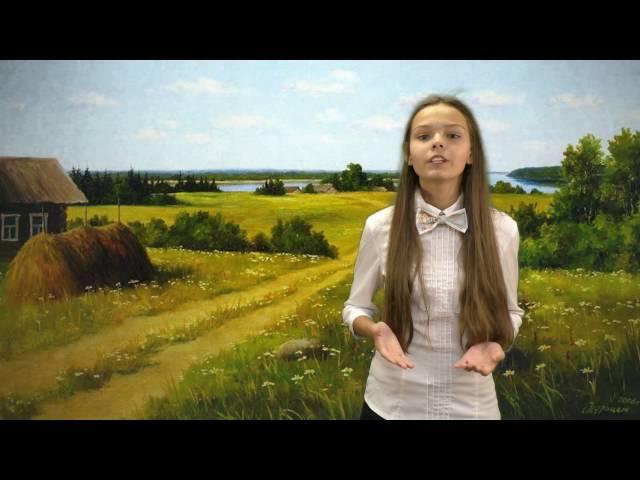 Соловьева Ольга читает произведение «Родине» (Бунин Иван Алексеевич)