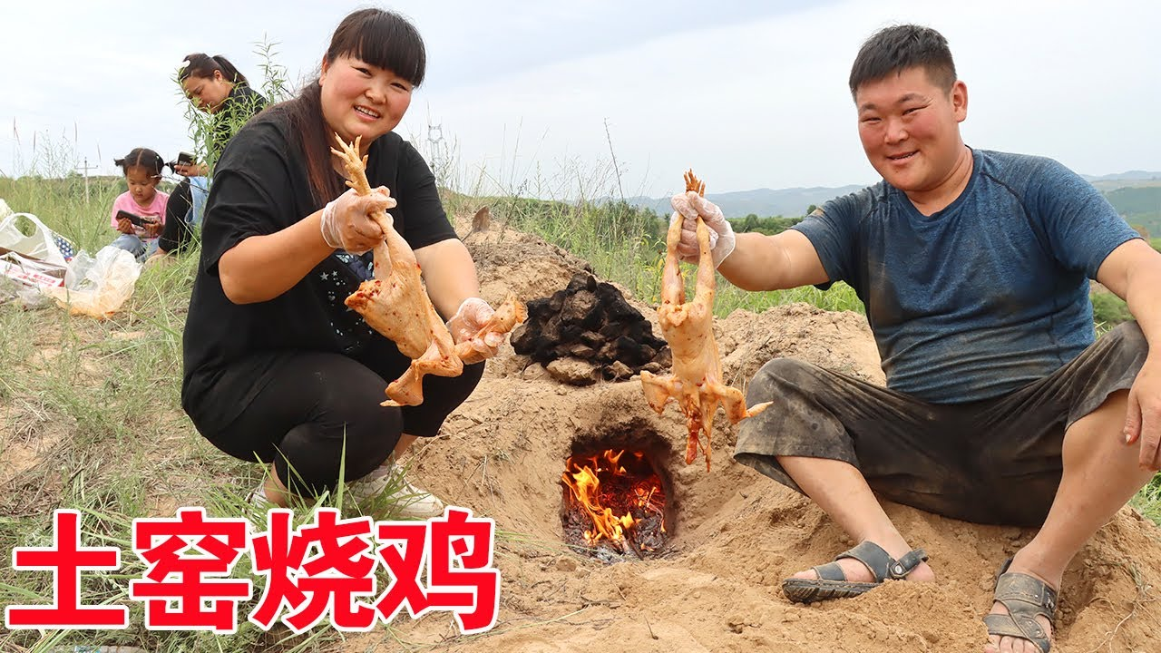 【陕北霞姐】霞姐带全家人种荞麦,饿了就地挖土窑烧鸡,比在家里吃的香!