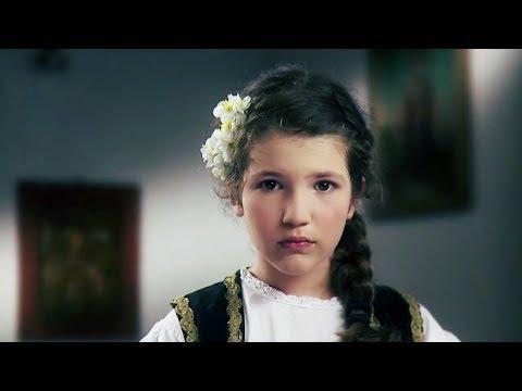 Сербская песня - Красный цветок (перевод с сербского)
