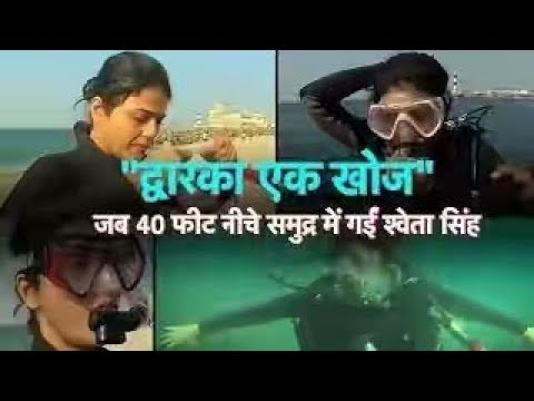 Anchor sweta singh in underwater In search of Dwarka, the city of Lord Krishna|