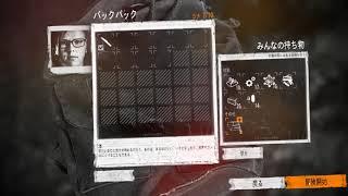 『声優実況』櫻井トオルがお送りするThis War of Mine#8 END 櫻井トオル 検索動画 33