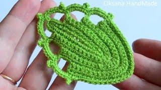 Листок крючком. Мастер класс. Leaf / Leaves crochet DIY