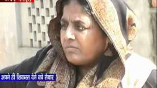 mulayam urmila Yadav or sapa By Satyam News Mainpuri.mpg