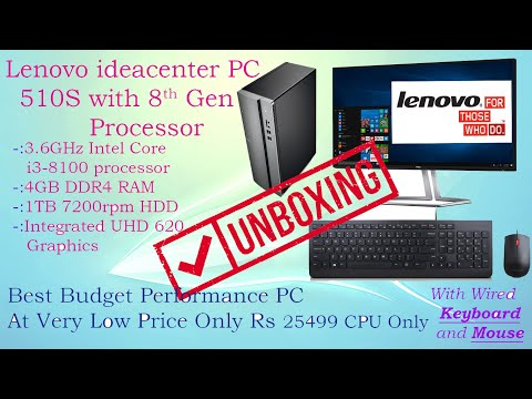 LENOVO Ideacenter 510S Unboxing Copying Speed and See How PC is perform.
