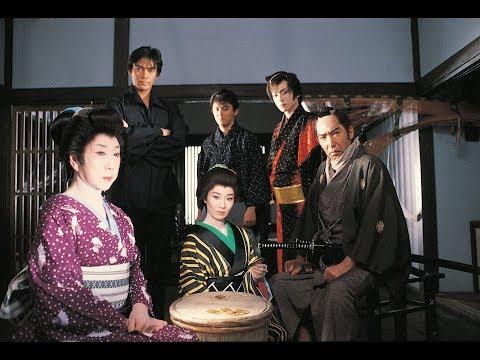 """SAMURAI DRAMA  """"HISSATSU SERIES"""