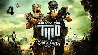 "Прохождение Army of Two: The Devil's Cartel (XBOX360) — В гостях у ""Мачете"" #4"