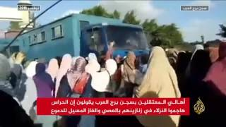 ووتش: انتهاكات ضد معتقلي سجن
