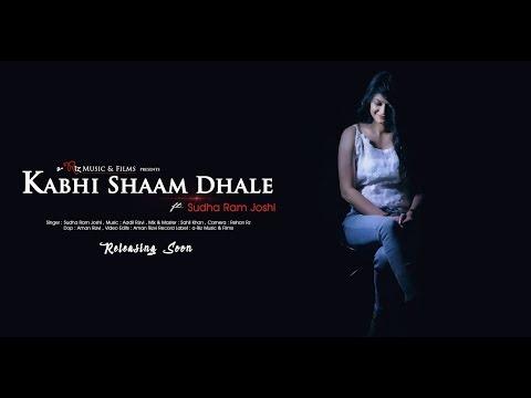 Kabhi Shaam Dhale | Unplugged Version ft Sudha | SUR | 2018
