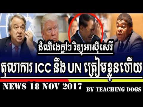Cambodia News Today RFI Radio France International Khmer Evening Saturday 11/18/2017